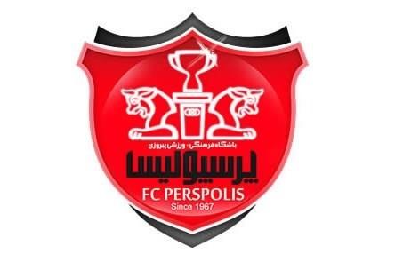 جشن ۵۰ سالگی باشگاه پرسپولیس در غیاب علی پروین