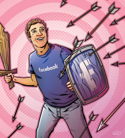 نکته مهم در امنیت حریم خصوصی فیسبوک