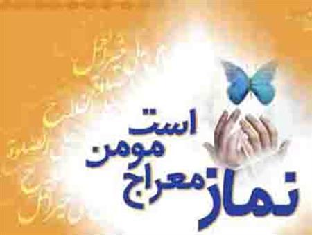 پرتال قاره رتبه شماره یک تبلیغات و نیازمندی در ایران