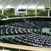 حذف شدن مصوبه جنجالی تعیین سقف حقوق مقامات و مدیران از برنامه ششم